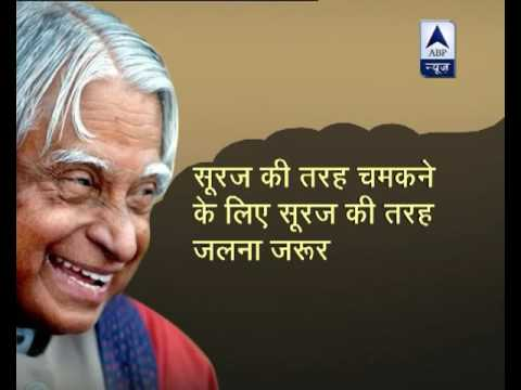 Jan Man: Special on Bharat Ratna APJ Abdul Kalam