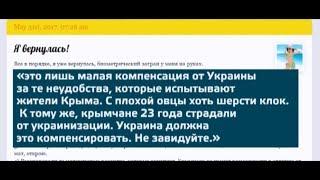 Сепаратистка получила украинский загранпаспорт и обругала Украины