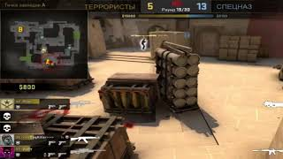 Counter-Strike: Global Offensive Mirage MM Ace 17.04.2018 эйс Russian killer