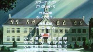 Urusei Yatsura 2 - Beautiful Dreamer Ending (German sub / deutsch untertitelt)