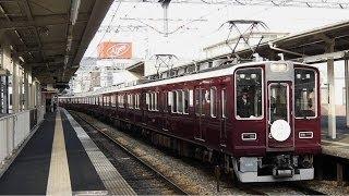 阪急電鉄 8000系 8007F 能勢電鉄乗り入れ対応車 宝塚歌劇100周年HM 急行...