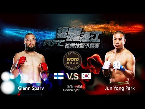 WOTD FC-02 ENG. Fight 9. Park Jun Yong VS Glenn Sparv