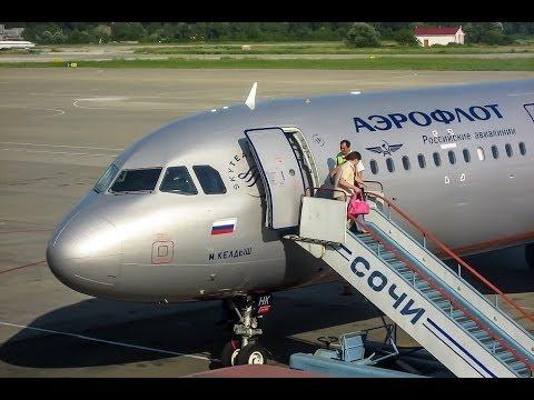Полёт по командам диспетчера. PMDG Boeing - 737-800NG. FSX.