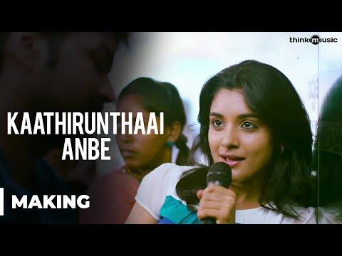 Naveena Saraswathi Sabatham - Making of Kaathirunthaai Anbe Song