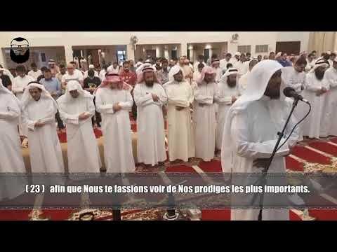 Nayf Al Sharhan (نايف الشرهان) | Sourate Ta-Ha (سورة طه).