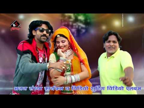PILI LUNGDI राजस्थानी DJ धमाका 2017 ॥ पिली लुंगड़ी ॥ Latest Rajasthani Marwadi Song