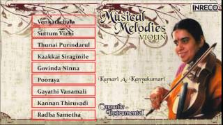 CARNATIC INSTRUMENTAL | VIOLIN | MUSICAL MELODIES - CLASSICAL I A. KANYAKUMARI | JUKEBOX