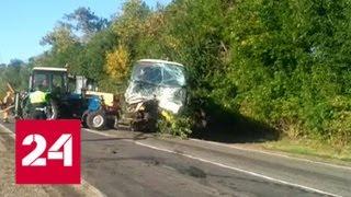 Водитель автобуса, попавшего в ДТП на Кубани, не заметил поворот из-за дождя - Россия 24