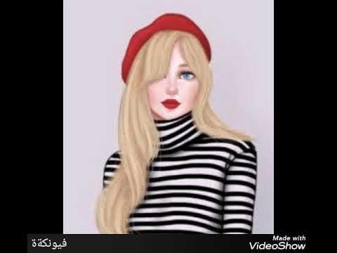 من أجمل صور بنات جيرلي كيوت Youtube