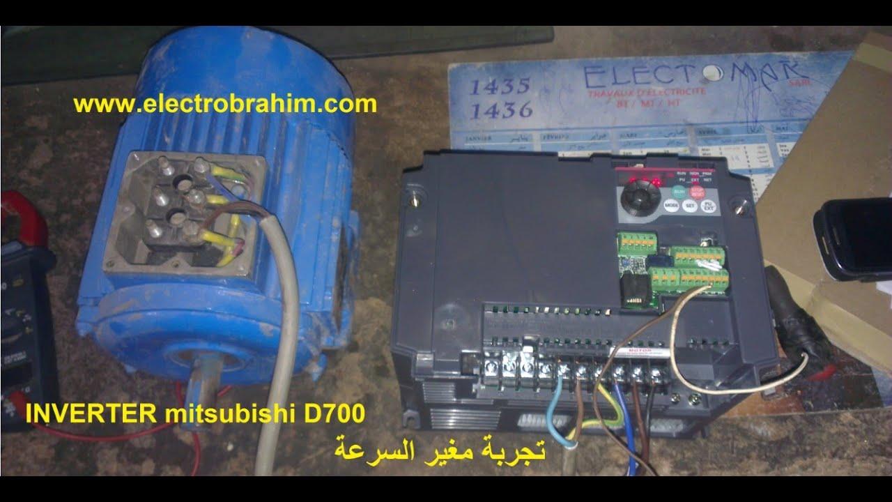 U202b U062a U062c U0631 U0628 U0629 Variateur Mitsubishi D700 U202c U200e
