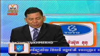 Khmer Daily Express News from HM HDTV on 28 Nov 2013 Part 5