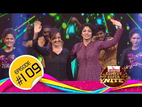 Comedy Super Nite with Manju Warrier & Rima Kallingal | മഞ്ജു വാര്യർ & റിമ കല്ലിങ്കൽ | CSN  #109