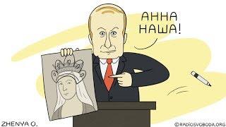 Коррупция по-керченски и аннексированная Анна   Радио Крым.Реалии