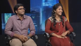 Made for each other | Ep 74 - Avin & Karthika Mindmappping in Semifinals | Mazhavil Manorama