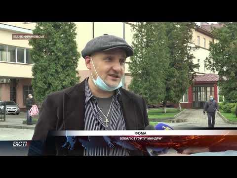 Відомі музиканти подарували концерт лікарям Івано-Франківської центральної клінічної лікарні