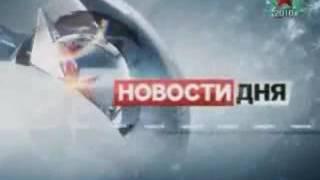 """История заставок: Новости дня (""""Звезда"""")"""