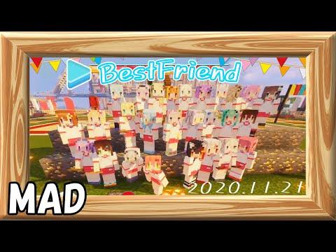 【MAD】最高のホロライブ運動会(2020)【hololive/キラメキライダー☆/Minecraft】