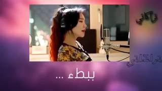 شاهد أغنية ديسباسيتو مترجمة باللغة العربية Despacito Lyrics 1