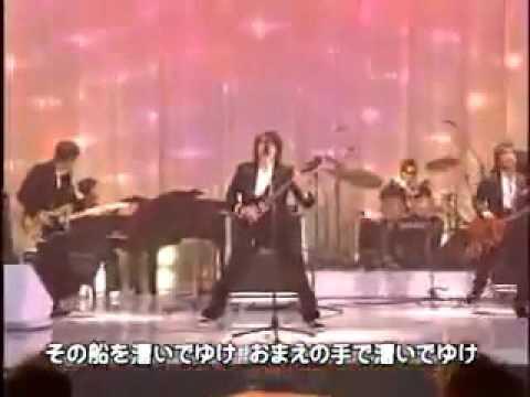 TOKIO - Sorafune Live