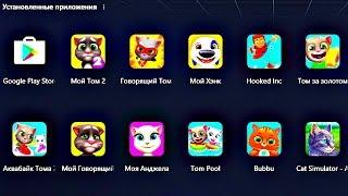 новый Обзор Крутых Игр - Мой Говорящий Том 2, Роблокс Прятки, Том Супер Герои, Аквапарк ТОМА