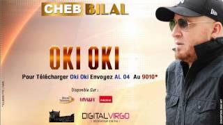 Cheb Bilal - Oki oki 2014 / ??? ???? - ???? ????