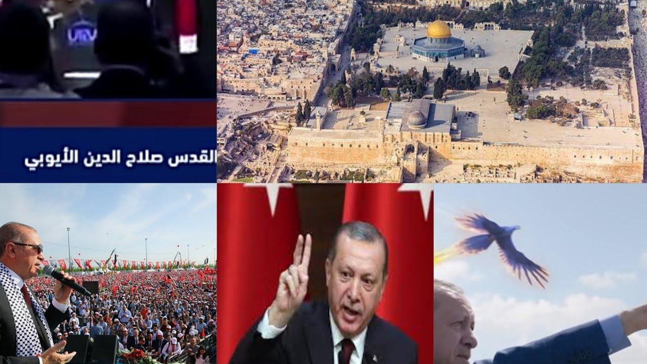 #أردوغان #ياقاهر #عداك