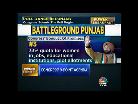 Congress Sounds The Poll Bugle In Punjab