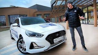 Тест-Драйв: Новая Hyundai Sonata 2017. Разгон За 8,8 Секунд!