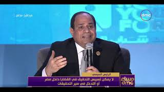 مساء dmc - الرئيس السيسي | قضية خاشقجي قيد التحقيق حالياً والسؤال