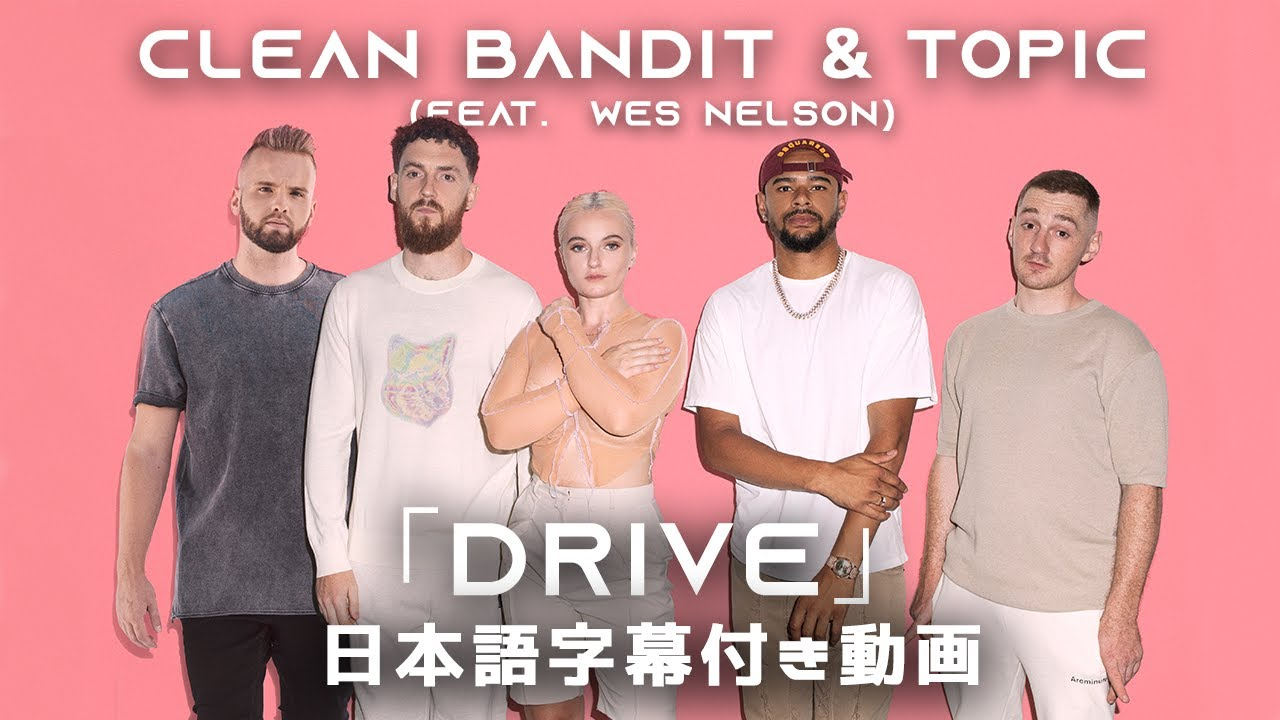 Download 【和訳】Clean Bandit & Topic「Drive (feat. Wes Nelson)」【公式】