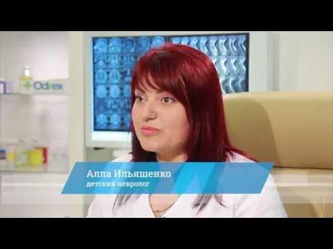 Прием детского невролога