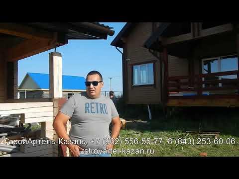 Дома +из бруса, двойной брус или брус естественной влажности профилированный  Сравнение от Заказчика