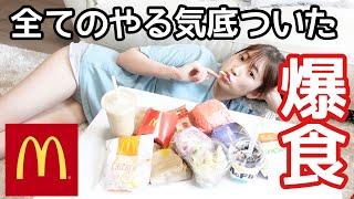 Twitterで #アカリンの女子力動画リク でリクエストもお待ちしてます♡ TikTok https://www.tiktok.com/@_yoshida_akari?source=h5_m&_r=1 【サブチャンネル】アカリン ...