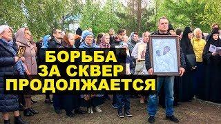 Православие наносит ответный удар