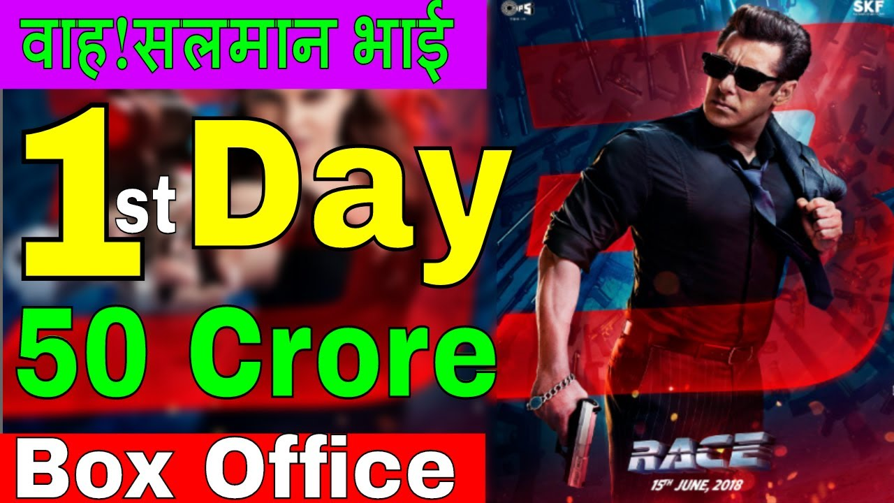 boxoffice collection of race 3