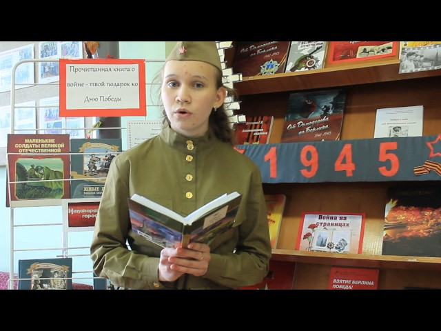 Изображение предпросмотра прочтения – ВикторияШмелёва читает произведение «Чулочки» М.М.Залилова (Джалилова)
