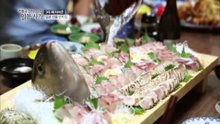 일본 요부코의 어부의 밥상 [건강한여행휴 7회]