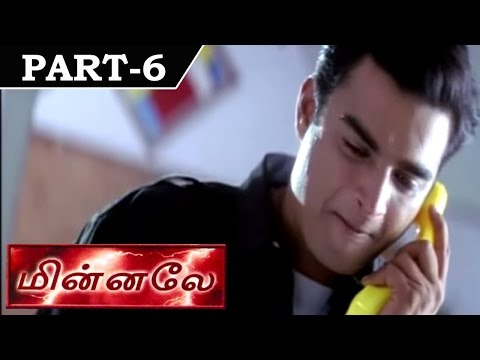 Minnale [ 2001 ] - Madhavan, Reemma Sen - Tamil Movie in Part 6 / 18