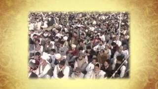 Jalsa Salana UK 2013: History of Jalsa Salana Qadian (Urdu)