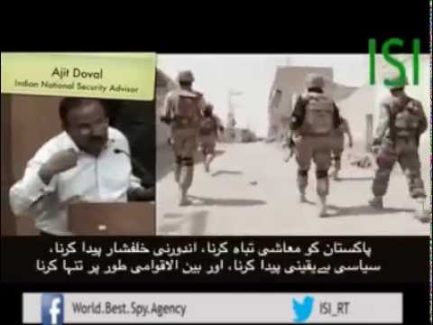 AJIT Kumar Doval (india is a terrorist country)