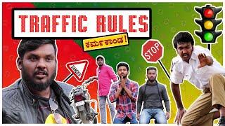 Traffic Rules Karmakanda | Actor Srini Funny Videos | Kannada Comedy Videos | Neer Dose