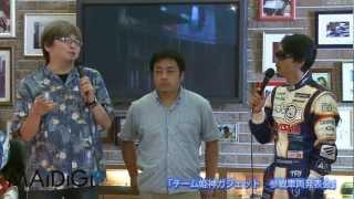 麻宮騎亜さんのマンガ「姫神ガジェット」のキャラクターが描かれたレー...