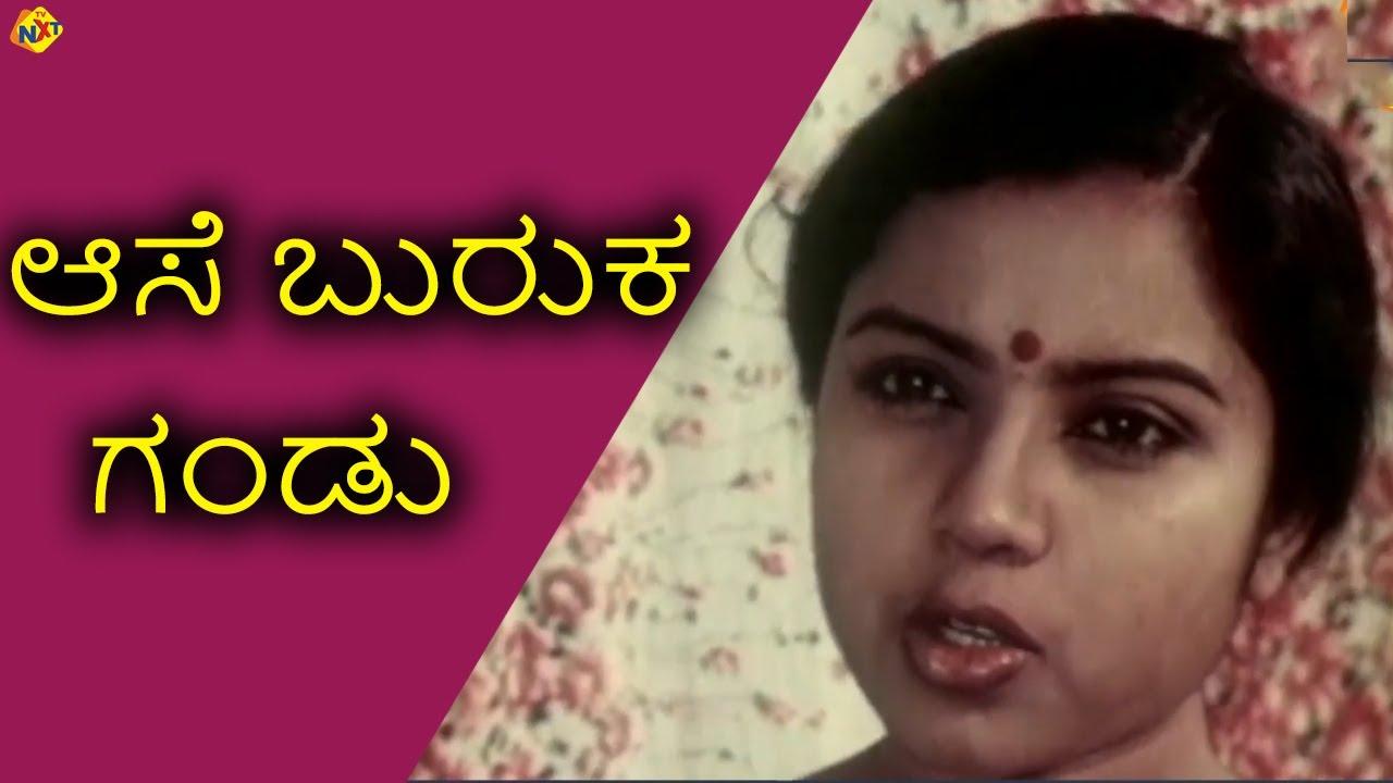 ಆಸೆ ಬುರುಕ  ಗಂಡು    Krama-ಕ್ರಮ    Srinath, Thara    TVNXT Kannada