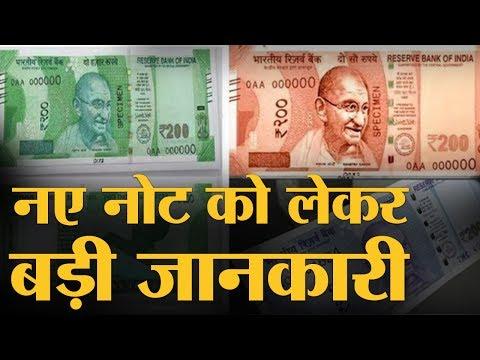 क्या 2000 रुपये का नोट बंद होने वाला है!   The Lallantop