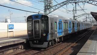 阪神5700系5709F(東芝PMSM) 住吉発車