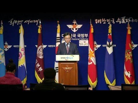 МИД России выразил обеспокоенность решением о размещении американских ракет в Южной Корее.