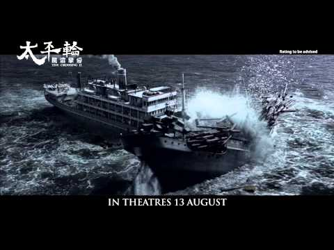 The Crossing II Official Trailer