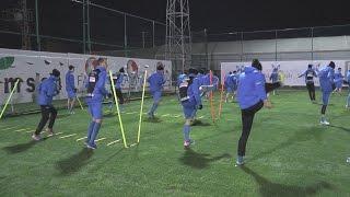 Левски с първа тренировка в Анталия