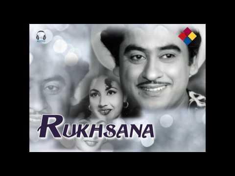 Yeh Chaar Din Bahaar Ke | Rukhsana 1955 | Asha Bhosle, Kishore Kumar