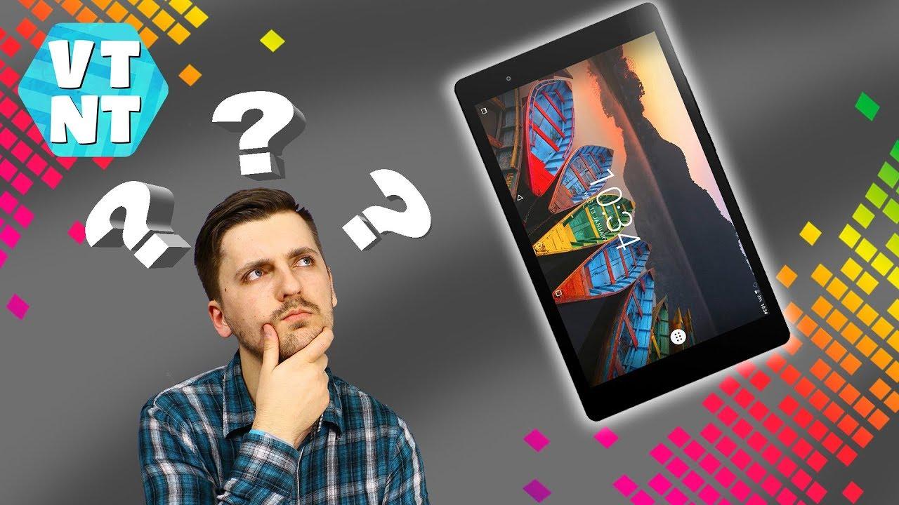 OLX Потап продал компьютер и купил планшет - YouTube